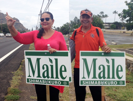 Big mahalo to Charmaine Padeken and Cal Domen for their support through both the primary and the general!