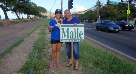 Maile and Mervina Cash-Ka`eo.