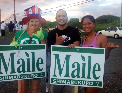 A special mahalo to Gino Rosales and Alexis Mitchell for their continuous support in both the primary and the general. Cathy Outland is on the far left.